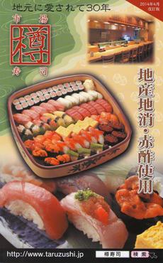 20140329ichiba1