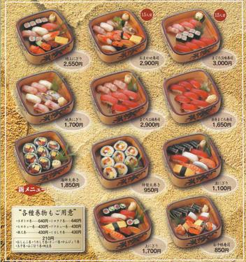 20140329ichiba2