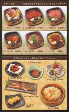 20140329ichiba6-230